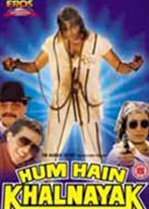 Rent Hum Hain Khalnayak Online DVD Rental