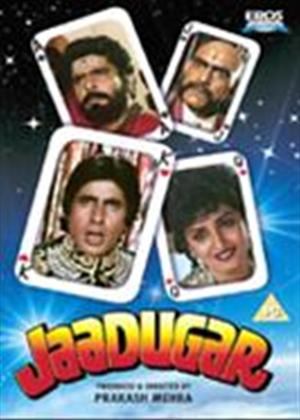 Rent Jaadugar Online DVD Rental