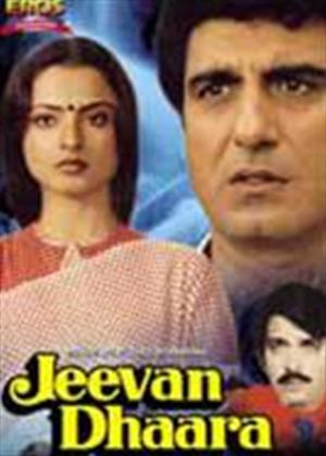 Rent Jeevan Dhaara Online DVD Rental