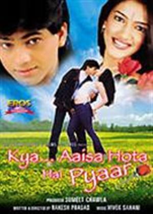 Rent Kya... Aaisa Hota Hai Pyaar Online DVD Rental