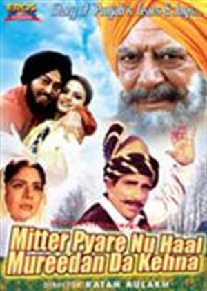 Rent Mitter Pyare Nu Haal Mureedan Da Kehna Online DVD Rental