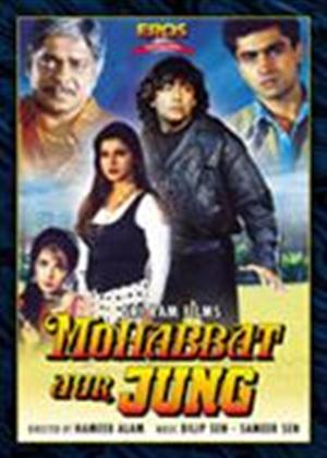 Rent Mohabbat Aur Jung Online DVD Rental