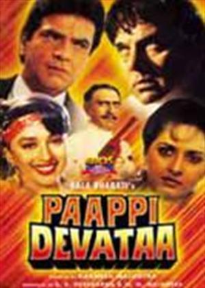 Rent Paappi Devataa Online DVD Rental