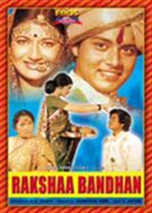 Rent Rakshaa Bandhan Online DVD & Blu-ray Rental