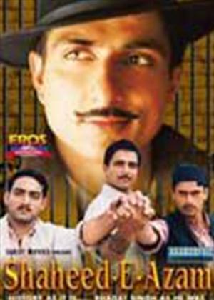 Rent Shaheed: E: Azam Online DVD Rental