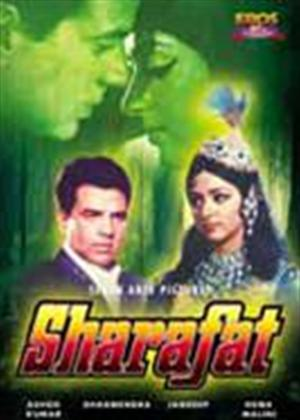 Rent Sharafat Online DVD Rental