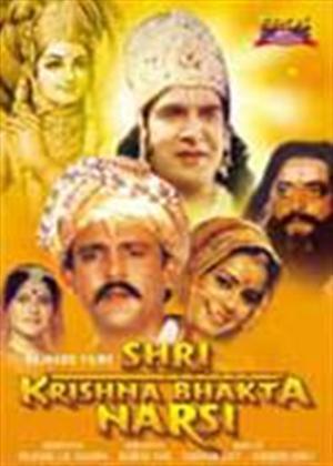 Rent Shri Krishna Bhakta Narsi Online DVD Rental