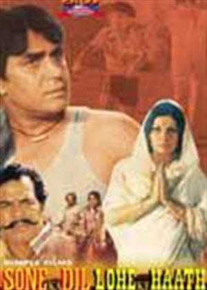 Rent Sone Ka Dil Lohe Ke Haath Online DVD Rental