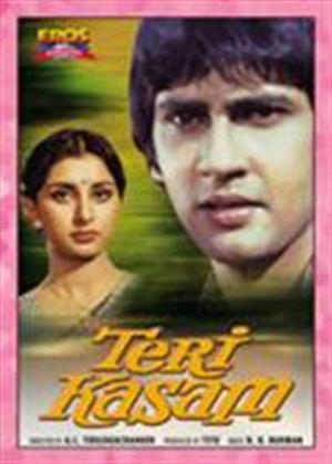Rent Teri Kasam Online DVD Rental