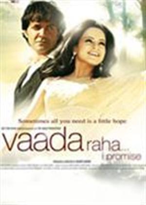 Rent Vaada Raha: I Promise Online DVD Rental