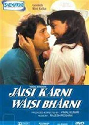 Jaisi Karni Waisi Bharni Online DVD Rental