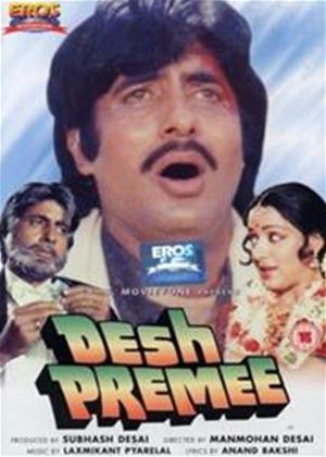 Rent Desh Premee Online DVD Rental