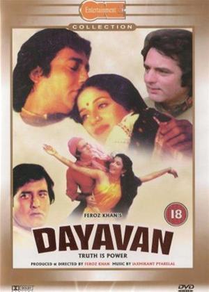 Dayavan Online DVD Rental