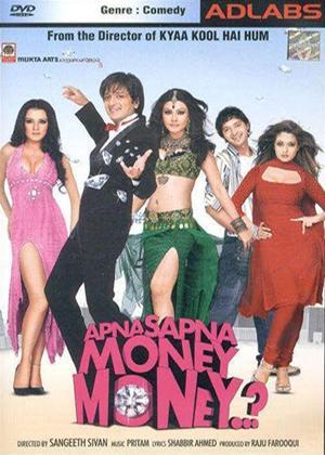 Rent Apna Sapna Money Money Online DVD Rental