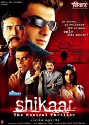 Rent Shikaar Online DVD Rental