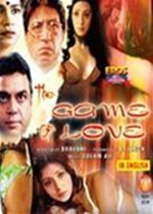 Rent The Game of Love Online DVD Rental