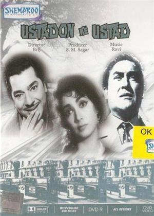 Rent Ustadon Ke Ustad Online DVD Rental
