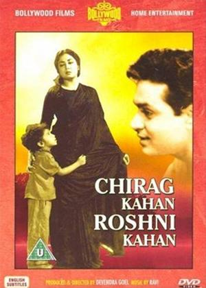 Rent Chirag Kahan Roshni Kahan Online DVD Rental