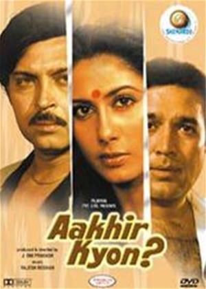 Rent Aakhir Kyon? Online DVD Rental