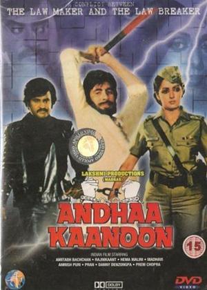 Rent Andhaa Kaanoon Online DVD Rental