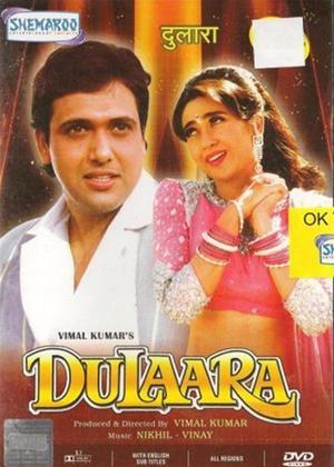 Dulaara Online DVD Rental