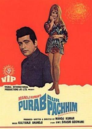 Rent Purab Aur Pachhim Online DVD Rental