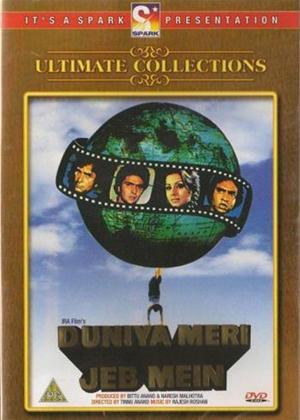 Rent Duniya Meri Jeb Mein Online DVD & Blu-ray Rental