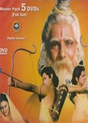 Rent Luv Kush Online DVD Rental