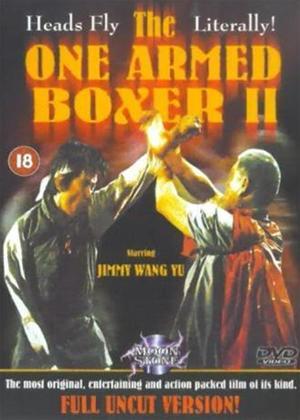 Rent One Armed Boxer 2 (aka Du bei chuan wang) Online DVD Rental