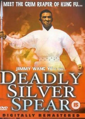 Rent Deadly Silver Spear (aka Xue lian huan) Online DVD Rental