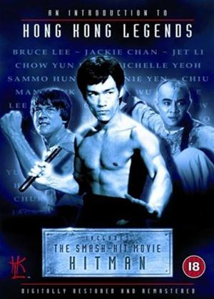 Rent An Introduction to Hong Kong Legends Online DVD Rental