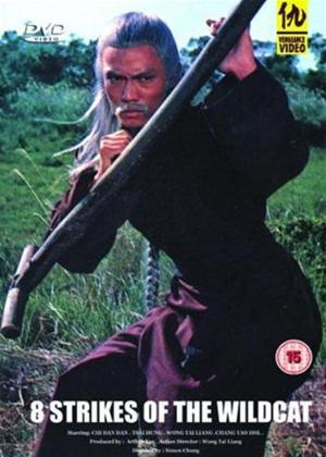 Rent 8 Strikes of the Wildcat (aka Ye mao ba fan) Online DVD Rental