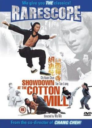 Rent Showdown at the Cotton Mill (aka Hu Hui Chien xue zhan xi dan si) Online DVD Rental