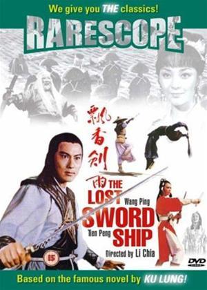 Rent The Lost Sword Ship Online DVD Rental