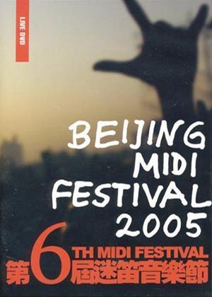 Rent Beijing Midi Festival 2005 Online DVD Rental