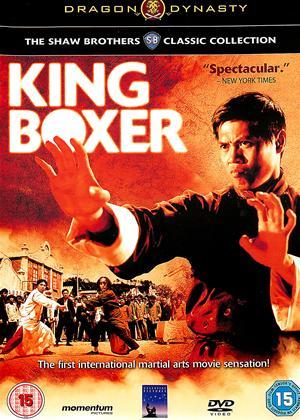 Rent King Boxer Online DVD Rental