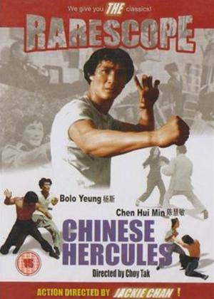 Rent Chinese Hercules Online DVD Rental
