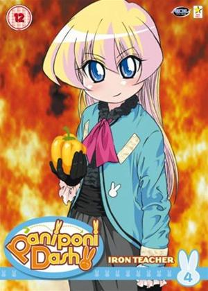 Rent Paniponi Dash: Vol.4 Online DVD Rental