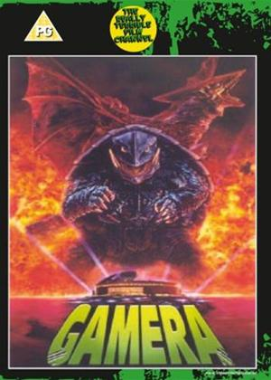 Rent Gamera: The Invincible (aka Gammera the Invincible) Online DVD Rental