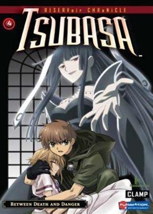 Rent Tsubasa: Vol.4 Online DVD Rental