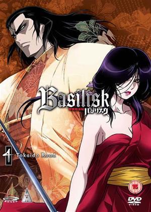 Rent Basilisk: Vol.4 Online DVD Rental