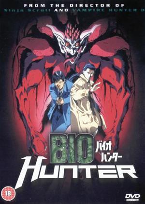 Rent Bio Hunter (aka Baio hantâ) Online DVD Rental