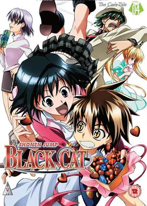 Rent Black Cat: Vol.4 (aka Kuroneko) Online DVD Rental