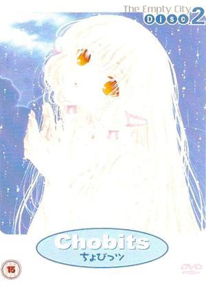 Rent Chobits: Vol.2 Online DVD Rental