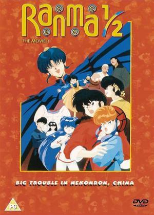 Rent Ranma: Movie 1 (aka Ranma ½: Chûgoku Nekonron daikessen! Okite yaburi no gekitô hen) Online DVD Rental