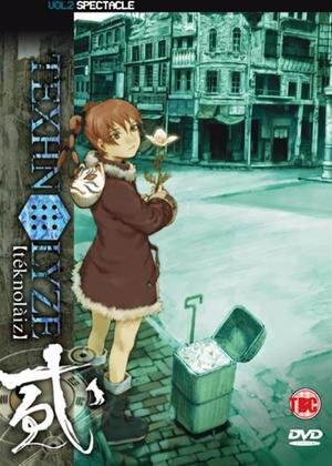 Rent Texhnolyze: Vol.2 Online DVD Rental