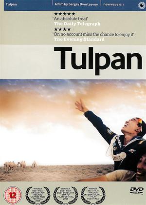 Tulpan Online DVD Rental