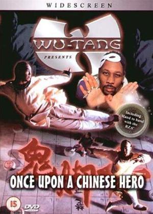 Rent Once Upon a Chinese Hero (aka Huang Fei-Hong zhi gui jiao qi) Online DVD Rental