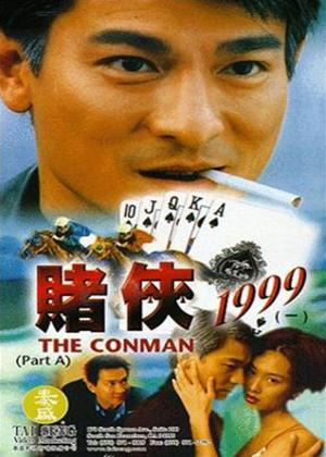 Rent The Conman 1999 (aka Du xia 1999) Online DVD Rental