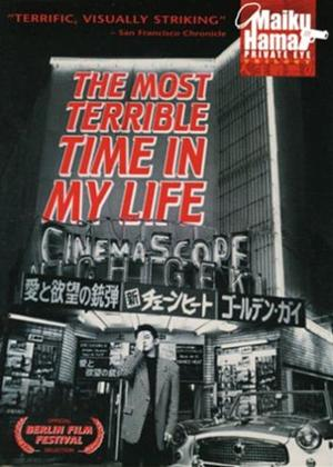 Rent The Most Terrible Time in My Life Online DVD Rental